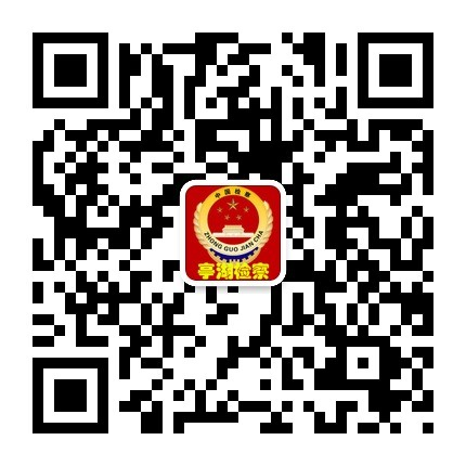 qrcode_for_gh_00094cb265ef_430.jpg
